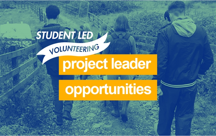 SLV Project Leader Applications